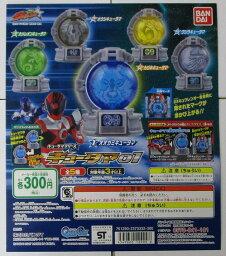 【中古】バンダイ/宇宙戦隊キュウレンジャー キュータマシリーズキュータマ01 全5種セット【A'】未開封品/ミニブック1枚のみ付属しています。
