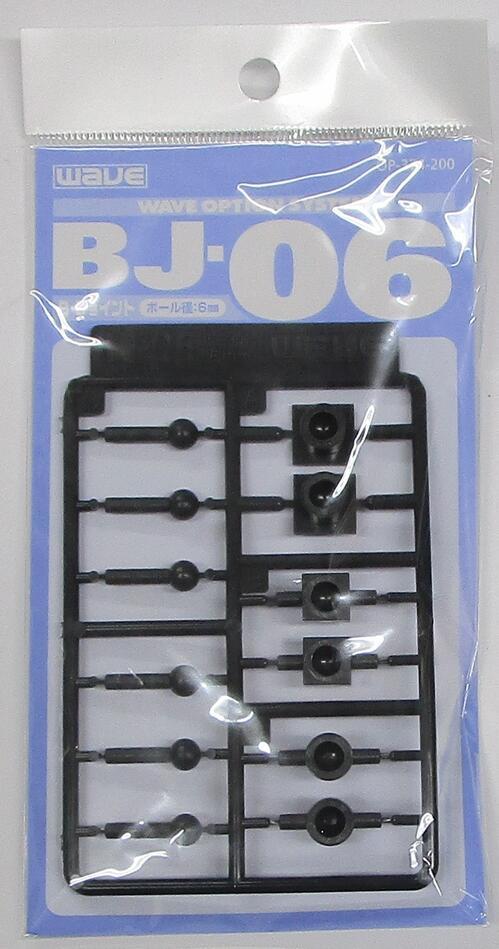 プラモデル・模型, ロボット wave() BJ-06 B :6mm OP-374A