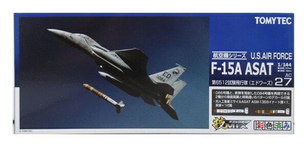 プラモデル・模型, 飛行機・ヘリコプター  MIX 1144 F-15A ASAT 6512 AC27 A