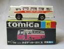 【中古】TOMY/トミカ 当時物 41 ・1/148 富士重工 セミデッカー型バス 【D】日本製/外箱傷み/キズ・塗装剥げあり/車体貼付シール若干変色有 ※画像に写っているものがお送りする商品の全てです。※