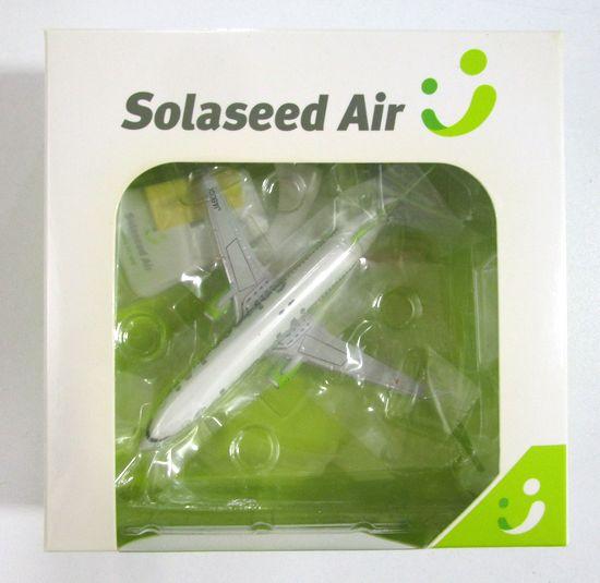 【中古】hoganWings(ホーガンウイングス)Soraseed Air(ソラシドエア) 1/400 BOEING 737-800 【JA801X】【C】開封済/台座用小袋無し(パーツのみ)/外箱変色あり