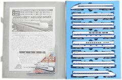 【鉄道模型 Nゲージ】【中古】Nゲージ/マイクロエース A3456 新幹線100系9000番台「X1編成」・...