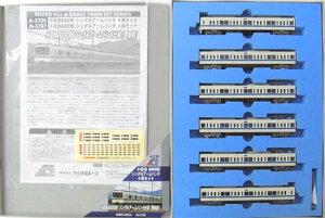 【鉄道模型 Nゲージ】【中古】Nゲージ/マイクロエース A3786 小田急 8000形 シングルアームパン...