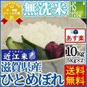 決算セール★数量限定特別価格★無洗米 29年産 【あす楽_土...