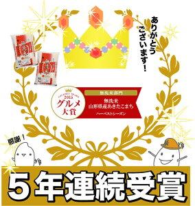 グルメ大賞受賞(2015年)