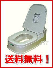 【送料無料】【通常店舗在庫あり】置くだけで、洋式トイレに早変わりリフォームトイレP型両用式...