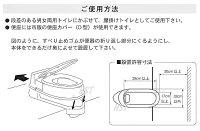 【日本製】【SGマーク付き】TacaoFテイコブ腰掛け便座(両用式)KB01段差がある和式トイレを洋式に!カラーアイボリー:【1023max10】