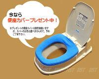 【あす楽】TacaoFテイコブ腰掛け便座両用式KB01段差がある和式トイレを洋式に!カラーアイボリーリフォームトイレ:(抗菌加工便座)【RCP】:02P06Aug16