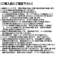 【メール便対応】種子千日紅(センニチコウ)春まき(春薪・たね・タネ)