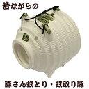 (日本製)豚さん蚊とり(蚊取ブタ) 昔ながらの素焼き(陶器製) 模様:白/緑色蚊やり豚 蚊つり豚::02P03Dec47
