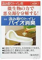 【在庫処分】汲み取りトイレ用バイオ消臭微生物の力で悪臭源を分解する!簡単♪パックをそのまま投入するだけ。定期的な使用で悪臭の発生を抑えます。
