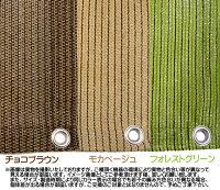【在庫限り特別価格!】【レビュー企画対象商品】【あす楽】サン・シェード(約)180x270cm取付固定ひも付(4本)アルミハトメ使用・タテヨコ取付可能!紫外線を80%以上カット!日よけ・目隠しに♪オーニング・サンシェード:【RCP】