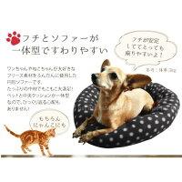 ペットソファードット柄ペット用クッション・ペット用ベッド:02P03Dec16