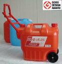 カラータンク20L(灯油ポリタンク・灯油缶)2000GT-W3-R