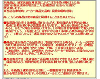 【安心の日本製】洋式便座両用型(リフォームトイレ)段差がある和式トイレを洋式に!安心のSGマーク認定商品TONBO(新輝合成株式会社):色ベージュ:【RCP】【HLS_DU】P27Mar15