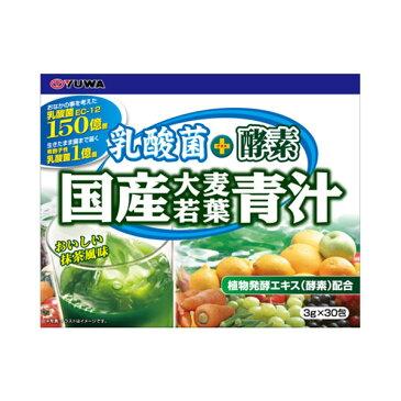 【送料無料】ユーワ 乳酸菌+酵素 国産大麦若葉青汁 90g(3g×30包)