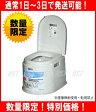 山崎産業ポータブルトイレP型 / カラー:ホワイトポータブルトイレ (簡易トイレ)(防災グッズ):02P03Dec18