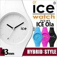 【5年延長保証】 アイスウォッチ 時計 [ ICEWATCH ] アイス ウォッチ 腕時計 [ ice watch ] アイス [ ice 時計 ] アイス時計 ice時計 アイス ホワイト ICE メンズ レディース ホワイト ICEWEUS [ 防水 軽量 スポーツウォッチ シリコン ラバー ]