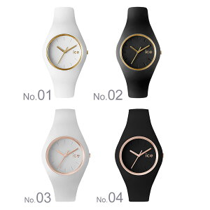 アイスウォッチ腕時計[IceWatch時計](IceWatch腕時計アイスウォッチ時計)アイスグラムホワイトユニセックス(ICEGRAM)メンズ/レディース/ユニセックス腕時計/ホワイト/ICEGLWEUS[サマースポーツ軽量カジュアル]