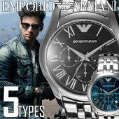 [送料無料]エンポリオアルマーニ腕時計[EMPORIOARMANI時計](EMPORIOARMANI腕時計エンポリオアルマーニ時計)メンズ腕時計/ブラック/AR1786[人気/新作/ブランド/ビジネス/クロノグラフ/生活防水/エンポリ/アルマーニ/ARMANI]