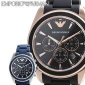 [送料無料]エンポリオアルマーニ腕時計[EMPORIOARMANI時計](腕時計エンポリオアルマーニ時計)スポーティボシグマ(SportivoSigma)メンズ腕時計/ブルー/AR6068[クロノグラフ/人気/新作/高級/ブランド/ビジネス/フォーマル/プレゼント/ギフト/エンポリ]