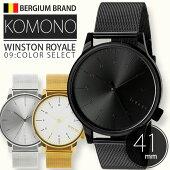 [ポイント10倍][送料無料]コモノ腕時計[KOMONO時計](KOMONO腕時計コモノ時計)ウィンストンロイヤル(WINSTONROYALE)メンズ/レディース/腕時計/ゴールド/KOM-W2351[人気/新作/ブランド/トレンド/メタルベルト/シンプル/ベルギー/ヨーロッパ]