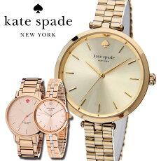 ケイトスペード腕時計[katespade時計](katespade腕時計ケイトスペード時計)レディース/腕時計/ピンク/1YRU0860[メタルベルト/おしゃれ/かわいい/ローズゴールド/ピンクゴールド/シルバー][送料無料]