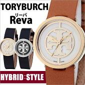 トリーバーチ腕時計[TORYBURCH時計](TORYBURCH腕時計トリーバーチ時計)(REVA)レディース/腕時計/ホワイト/TRB4004[革ベルト/クオーツ/ブラウン/イエローゴールド/ブレスレット/アクセサリー/デザイン][送料無料]