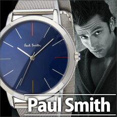 �ݡ��륹�ߥ��ӻ���[PaulSmith����](PaulSmith�ӻ��ץݡ��륹�ߥ�����)���२��(MA)���/�ӻ���/�֥롼/P10058[���٥��/��������/���ʥ?/���ǤȤ���/����С�/�ͥ��ӡ�][����̵��]