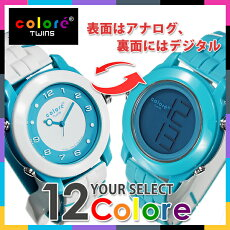 ���顼�ĥ����ӻ���[coloreTWINS����](coloreTWINS�ӻ��ץ��顼�ĥ��󥺻���)���饷�å�(CLASSIQUE)���/��ǥ�����/�ӻ���/YS-[����/�͵�/��������/���ꥳ��٥��/�ץ饹���å�/�ǥ�����/���ʥ?/�������/ξ��/��С����֥��[����̵��]