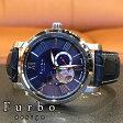 【5年延長保証】 フルボデザイン 腕時計 [ Furbodesign時計 ]( Furbo design 腕時計 フルボ デザイン 時計 ) メンズ 腕時計 ブルー F5026BLSET [ 革 ベルト 正規品 機械式 自動巻 メカニカル おしゃれ オートマチック セット イタリア 送料無料 ]