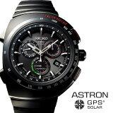 【延長保証対象】セイコー 腕時計 SEIKO 時計 SEIKO腕時計 セイコー時計 アストロン ASTRON メンズ ジウジアーロ ブラック SBXB121 [ 腕時計メンズ メンズ腕時計 ソーラー 電波 電波ソーラー GPS アナログ クロノ ラウンド ビジネス カジュアル 8X ]