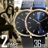 [送料無料]マークバイマークジェイコブス腕時計[MARCBYMARCJACOBS時計](MARCBYMARCJACOBS腕時計マークバイマークジェイコブス時計)ベイカー(Baker)メンズ/レディース/ユニセックス/ブルー/MBM1329[革ベルト/人気/新作/ブランド/プレゼント/ギフト]