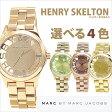 4色 マークジェイコブス マークバイマークジェイコブス腕時計 ヘンリー スケルトン ( Henry Skelton ) [ MARCJACOBS時計 ] 34mm/40mm/レディース腕時計/ピンク イエロー ローズ ゴールド/MBM3293 MBM3295 MBM3244 MBM3206 [プレゼント/ギフト]