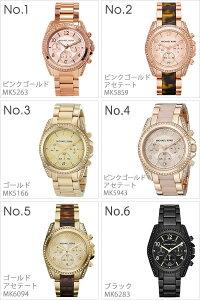 マイケルコース腕時計[MichaelKors時計](MichaelKors腕時計マイケルコース時計)/レディース時計/MK5263