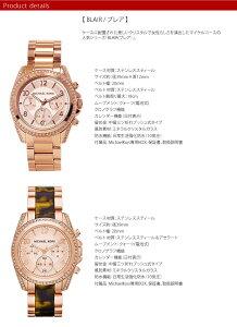 [送料無料]マイケルコース時計レディース[マイケルコース腕時計][MichaelKors時計](MichaelKors腕時計マイケルコース時計)/レディース/腕時計/防水/MK5263[おすすめ/高級/ブランド/メタル/クリスタル/ストーン][プレゼント/ギフト][新生活応援]