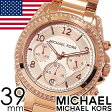 マイケルコース 時計 レディース 女性 [ MICHAEL KORS WATCH ] 腕時計 ピンクゴールド/MK5263 [ おしゃれ 海外ブランド NY キラキラ クリスタル ローズゴールド][プレゼント/ギフト]