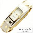 [あす楽]ケイトスペード 腕時計 kate spade 時計 レディース [ ブレスレット セレブ クラシック バングル ][ プレゼント ギフト ホワイトデー ]