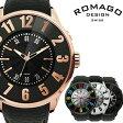 ロマゴデザイン 腕時計 メンズ レディース 男女兼用 [ ROMAGO DESIGN ] ロマゴ 時計 ヌメレーション シリーズ [ Numeration series ]( RM007-0053ST-RG RM007-0053ST-RD RM007-0053ST-SV RM007-0053ST-BK RM007-0053ST-LUBK )
