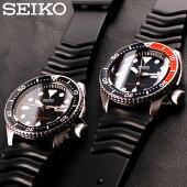 【レビューを書いて特別価格+無料!】セイコー腕時計[SEIKO時計](SEIKO腕時計セイコー時計)ダイバーズ/メンズ時計/SKX007KC