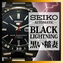 セイコー セイコー5 腕時計 SEIKO 時計 セイコーファイブ 黒い稲妻 メンズ ブラック SNKE03K1 ( SNKE03KC ) [ オールブラック 逆輸入 機械式 自動巻き プレゼント 人気 定番 生活 防水 ]