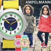 アンペルマン腕時計[AMPELMANN時計](AMPELMANN腕時計アンペルマン時計)メンズ/レディース/ユニセックス/男女兼用/男の子/女の子/キッズ/子供用腕時計/ブラック/AMA-2034-05[NATOベルト/正規品/かわいい/クオーツ/アナログ/オールブラック/GO/STOP]