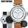 【5年延長保証】 イッセイミヤケ 腕時計 [ ISSEYMIYAKE 時計 ] イッセイ ミヤケ 時計 [ ISSEY MIYAKE 腕時計 ] イッセイミヤケ腕時計 ダブリュー ( W ) メンズ レディース ホワイト SILAAB02 [ 和田智 デザイン 人気 おしゃれ アイコン モード ブランド デザイナー ]