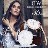[バングル&腕時計セット]【5年延長保証】ダニエルウェリントンレディース腕時計