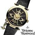 ヴィヴィアン 時計 VivienneWestwood 時計 ヴィヴィアンウエストウッド 腕時計 Vivienne Westwood 腕時計 ヴィヴィアン ウエストウッド 時計 ヴィヴィアンウェストウッド/ビビアン腕時計/ヴィヴィアン腕時計/Vivienne腕時計/ レディース/ブラック VV006BKGD