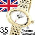 VivienneWestwoodTIMEMACHINE時計 ]( Vivienne Westwood TIMEMACHINE 腕時計 ヴィヴィアン ウエストウッド タイムマシン 時計 ヴィヴィアン腕時計 ) エリプス ( Ellipse ) レディース時計 VV014WHGD