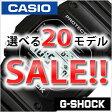 【G-SHOCK 20種類から自分にピッタリを見つけよう!】 Gショック メンズ腕時計 [ カシオ ジーショック 時計 ] GSHOCK CASIO