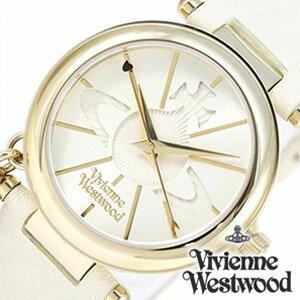 ヴィヴィアンウエストウッド腕時計[VivienneWestwood時計](VivienneWestwood腕時計ヴィヴィアンウエストウッドタイムマシーン時計ヴィヴィアン腕時計)オーブ(Orb)レディース/ホワイト/VV006WHWH
