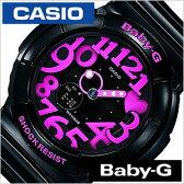 Baby-G レディース 女性 ベビーG カシオ 腕時計 [ casio ] ベイビーG 時計 ネオンダイアルブラック BGA-130-1BJF [長谷川潤]