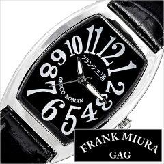FrankMIURA腕時計[フランク三浦時計] Frank MIURA 腕時計 フランク 三浦 時計 全てはここから零...
